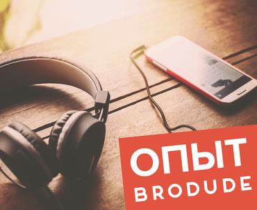 Слушаем лучшие аудиокниги от Storytel и делимся впечатлениями #1