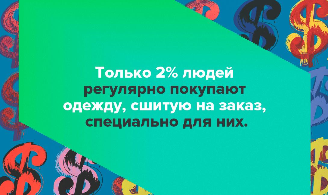brodude.ru_27.09.2016_bpyCNNmqazUPf