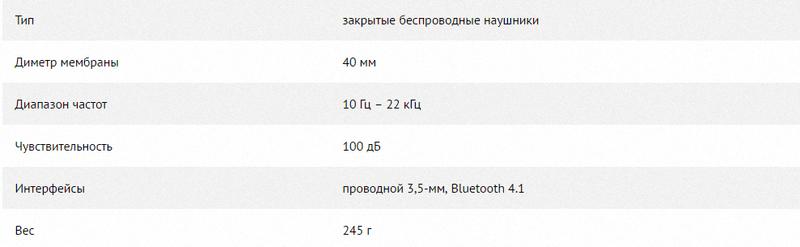 brodude.ru_2.08.2016_giQvo6TxQPS0p