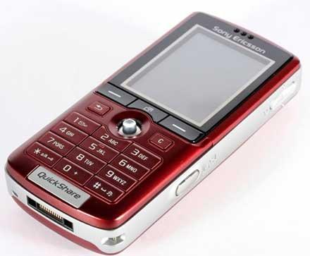 Sony Ericsson K750i0202415715