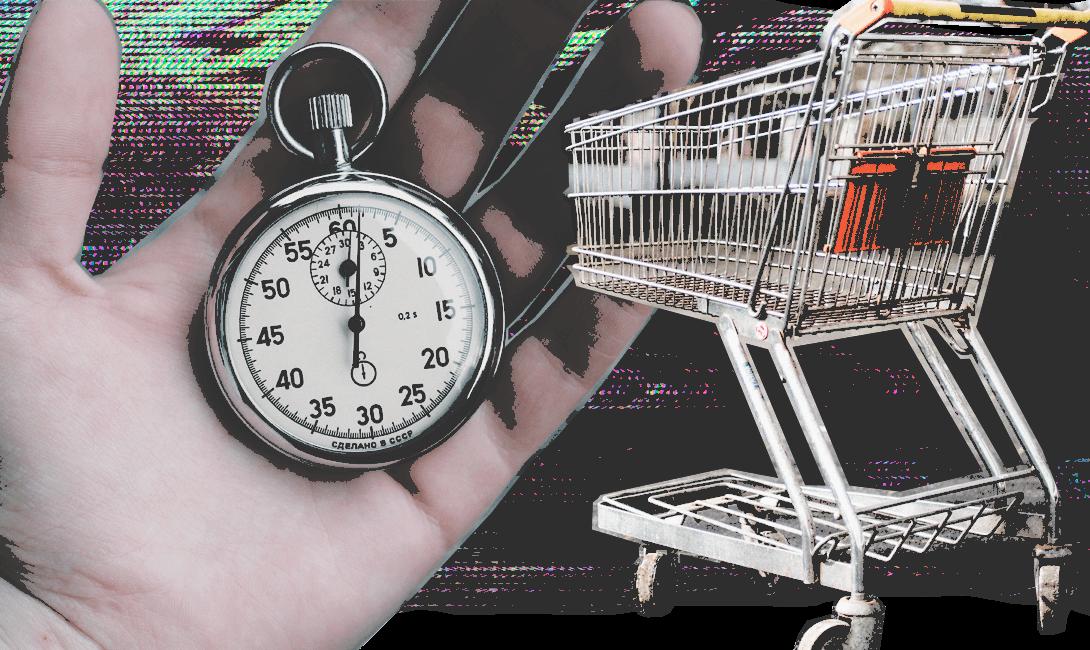 Покупки должны быть быстрыми, изображение мужского журнала brodude