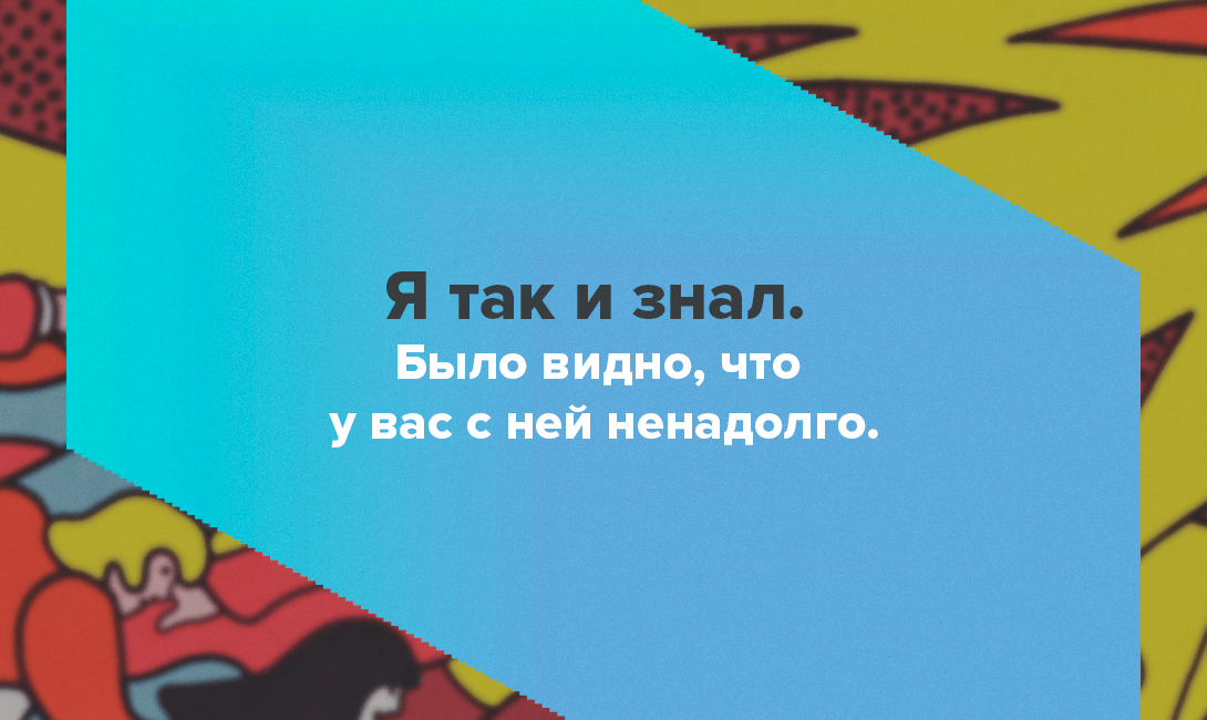 brodude.ru_9.11.2016_3tMQzg8fqvjMm