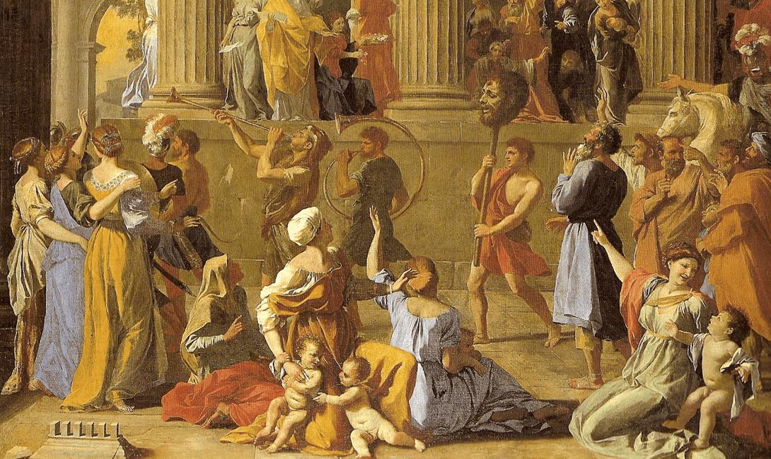 танцы древнего рима картинки находится черновой