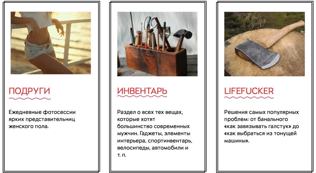 brodude.ru_29.06.2014_9HHxT3PKOsPHk